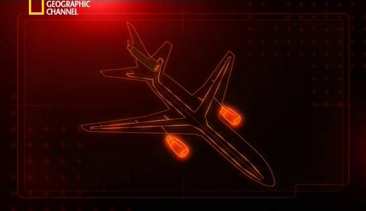 Взрыв над Су-Сити 11-13
