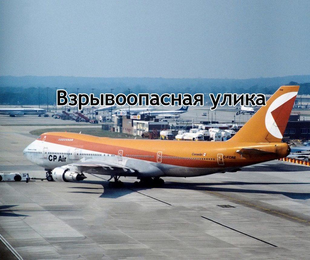 Расследование авиакатастроф 18 сезон 15 серия