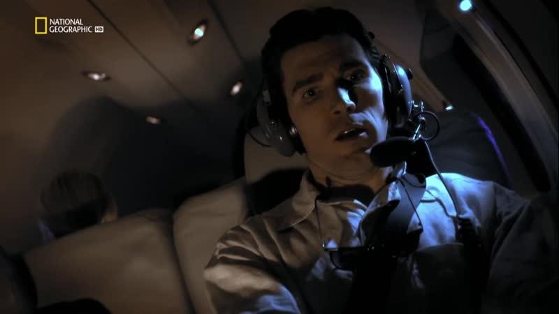 Расследование авиакатастроф спец выпуск