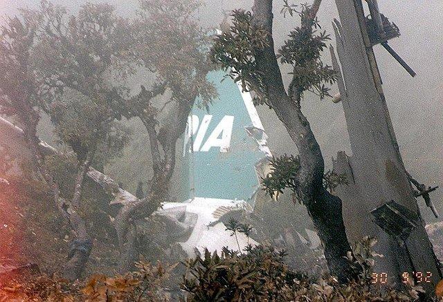 Рейс PIA 268