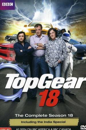 Top Gear 18 сезон