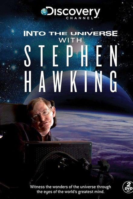 Во Вселенную со Стивеном Хокингом