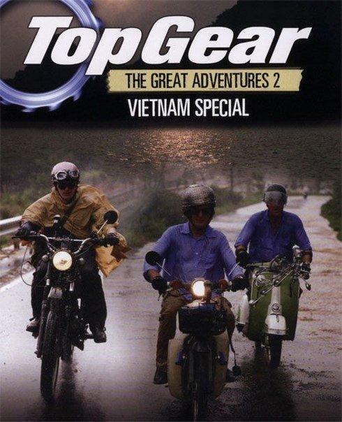 Топ Гир во Вьетнаме