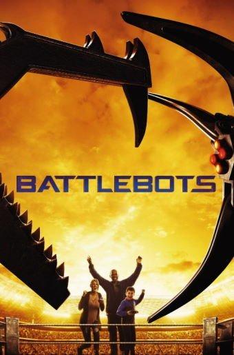 Битвы роботов 1 сезон