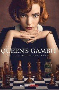 Ход королевы 1 серия
