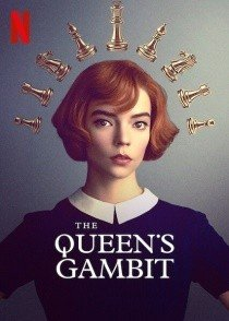 Ход королевы 4 серия