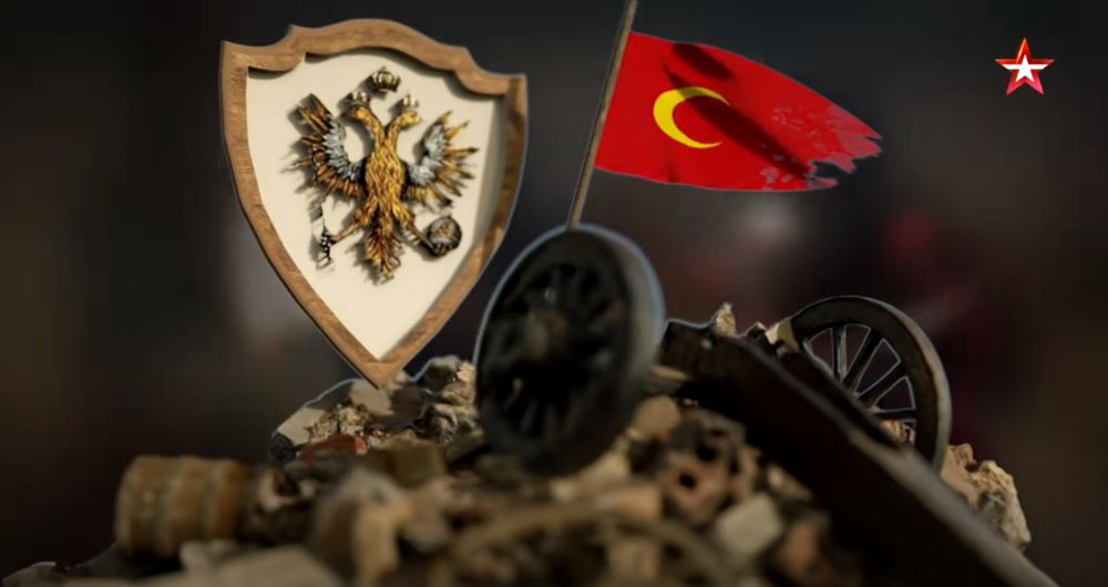 Русско-Турецкие войны
