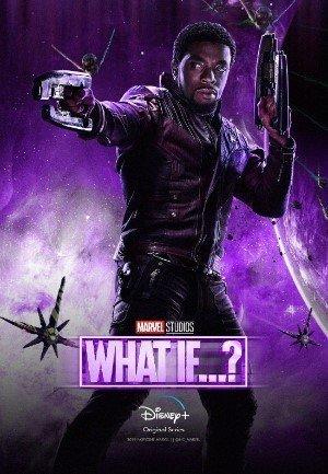 Сериал Что если (2021) постер